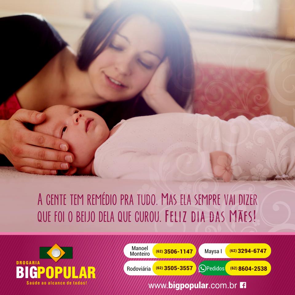 Dia das Mães - Big Popular #2